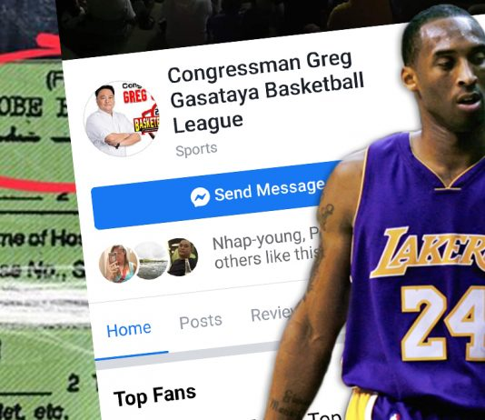 BACOLOD CITY, Negros Occidental, Philippines - Kobe Bryant, the Black Mamba, is alive here and will play for the LA Lakers' fierce rival, the Bulls, not the Chicago-based one but that in a village called Banago.